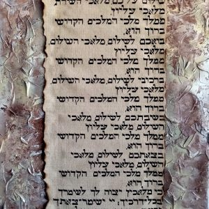 Chalom Halehem